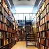 Библиотеки в Беринговском